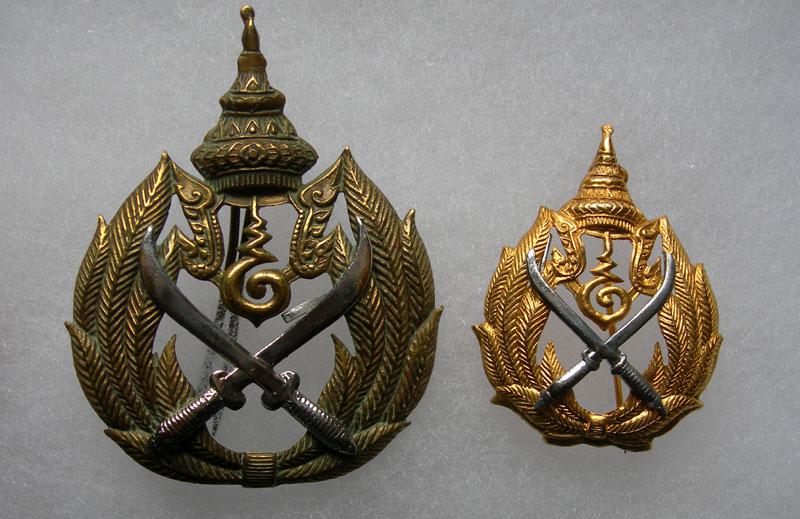 Thai Army insignia - Wehrmacht-Awards com Militaria Forums