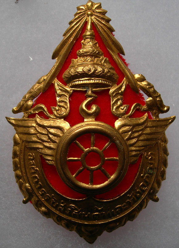 Thai Army insignia - Wehrmacht-Awards com Militaria Forums