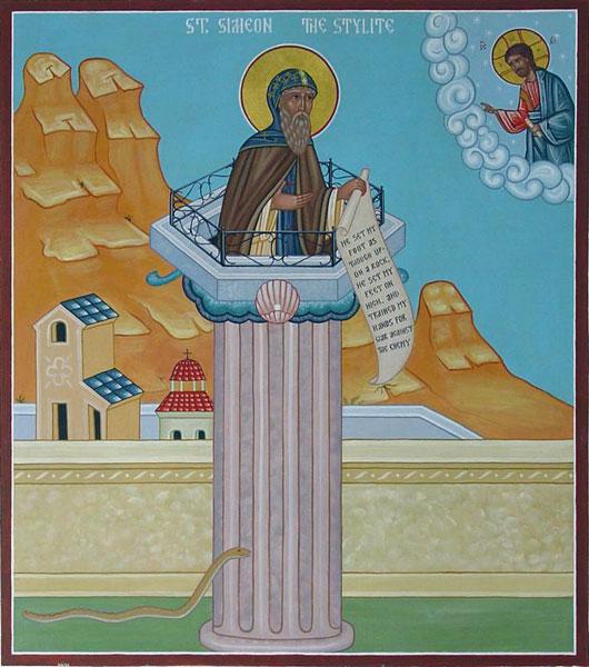 saint Symeon le Nouveau Stylite