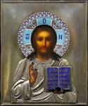 http://i61.servimg.com/u/f61/12/21/55/57/jesusi10.jpg