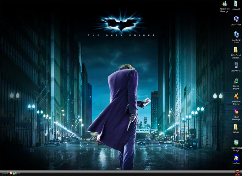 الوندوز الخيالي والرائع WINDOWS BATMAN