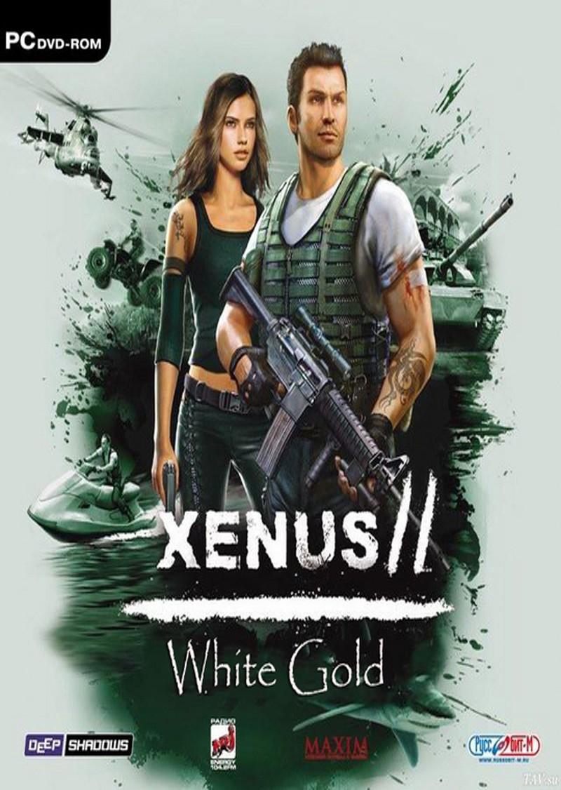 الاكشن والحروب الرائعة Xenus