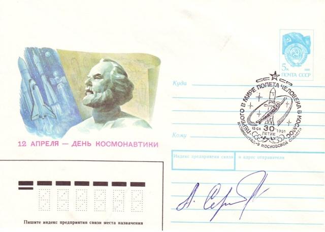 1991_011.jpg