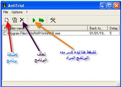 Protected by Copyscape Online Plagiarism Detector