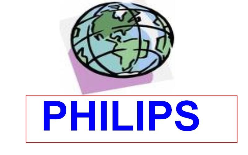amatör yapım philips logo