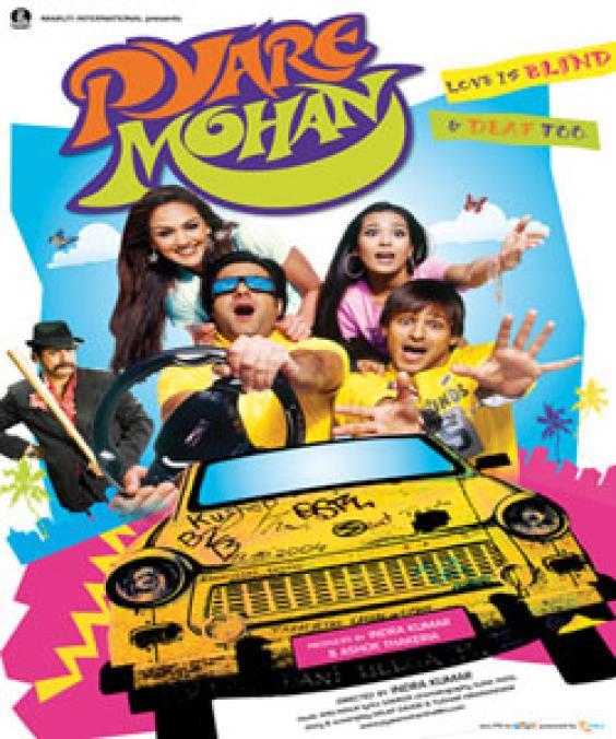 فيلم Pyare-Mohan-2006-2CD مترجم عربى