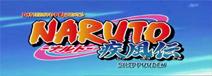 Special Naruto Chippuden