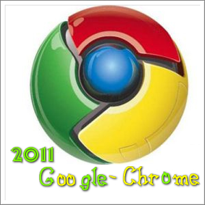 ����� ���� ���� ����� ��������� Google Chrome 2011
