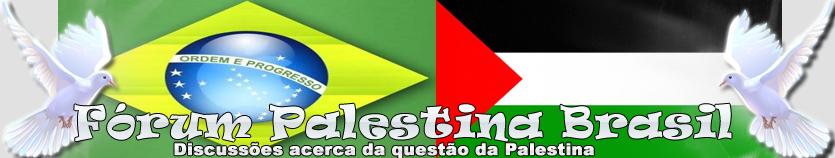 Fórum Palestina Brasil