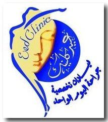 eed-clinic2009