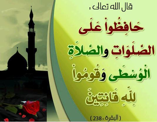 Islamic Finder Calendar 2013 | Calendar Template 2016