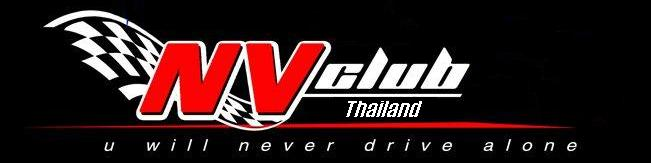 NV Club Thailand