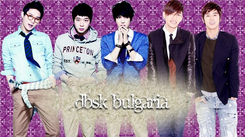 DBSK Bulgaria Forums