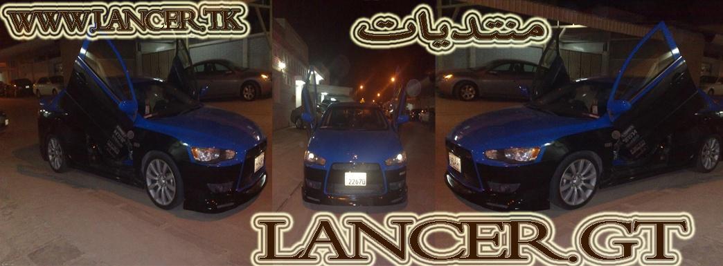 MR.LANCER.GT