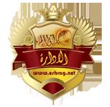 مدير المنتدى محمدالشربينى