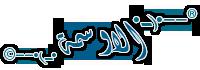 الاوسمة