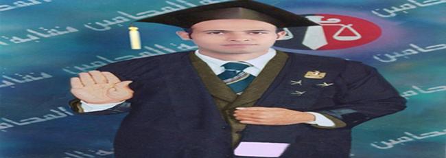 محمد العطوى المحامى