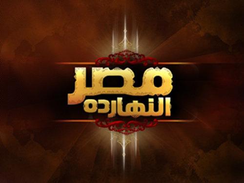 منتديات مصر النهاردة
