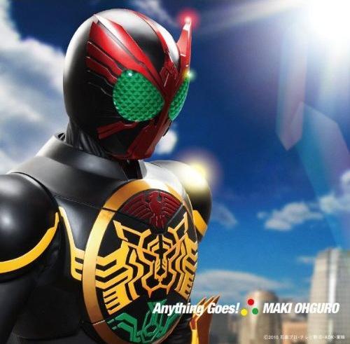 Kamen Rider OOO (Music Thread)