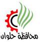منتدى مرشحين مجلس الشعب المصرى 2011 محافظة حلوان