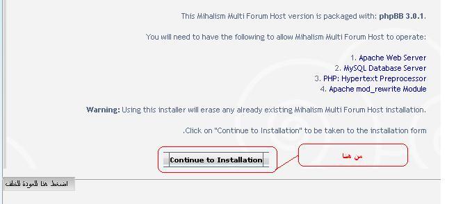 حصريا سكربات Mihalism Multi Forum