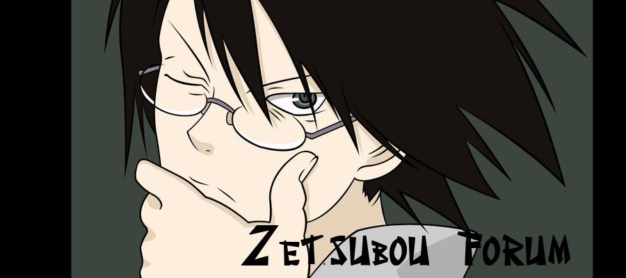 Zetsubou Forum