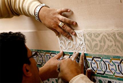الفن المغربى وروعة النحت على الجبس morocc10.jpg