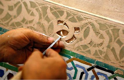 الفن المغربى وروعة النحت على الجبس morocc12.jpg