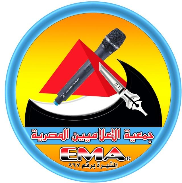 منتديات جمعية الاعلاميين المصريه